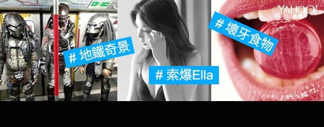 3月30日《潮文匯報》一口氣數是日網絡最紅