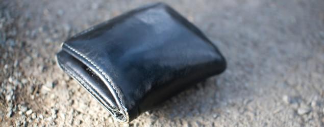 Brieftasche Bild: thinkstock