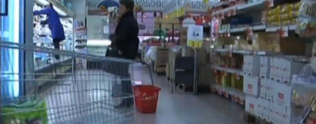 Supermercato (Yahoo)