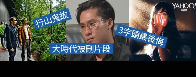 5月27日《潮文匯報》一口氣數是日網絡最紅