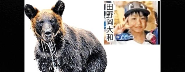父罰留「熊森林」7歲童恐不測