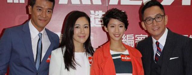 Selena Li (CinemaOnline photo)