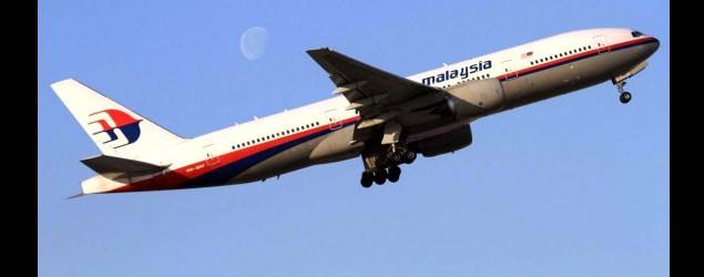 現殘骸 官:MH370同款