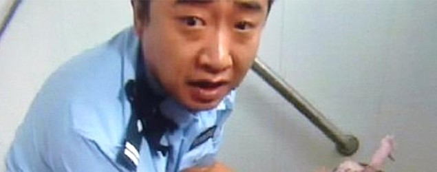 Newborn girl 'abandoned in Chinese toilet' . Photo: AFP