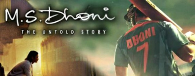 Here's why we can't wait to watch MS Dhoni: The Untold Story