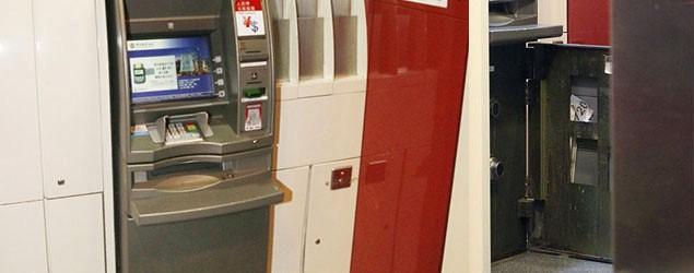 中銀ATM露夾萬 市民嚇窒報警