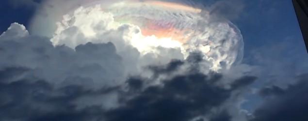 """علامة """"نهاية العالم"""" تظهر في سماء كوستاريكا وتسبب هلعا ورعبا"""