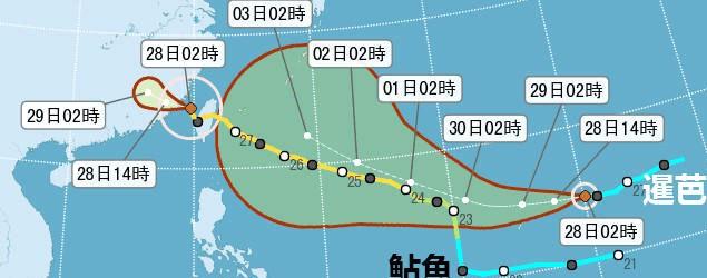 鮎魚未消失 另一颱風暹芭形成