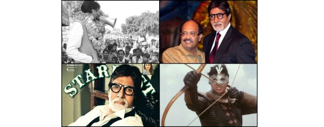 7 embarrassing mistakes Amitabh Bachchan regrets