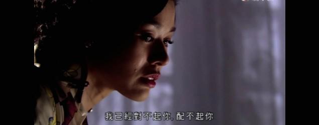 《巾幗梟雄3》胡杏兒連環被姦