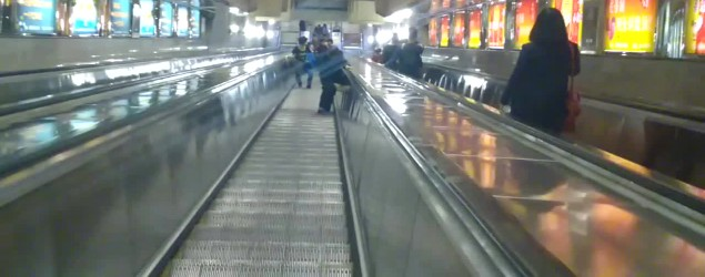 Shockingly long escalator (Newsflare)
