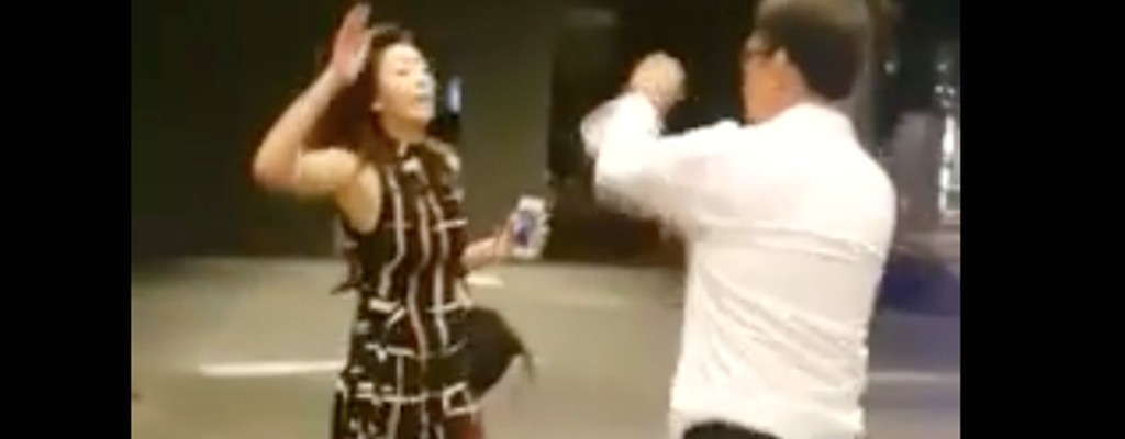 Woman seen kicking security guard in videos