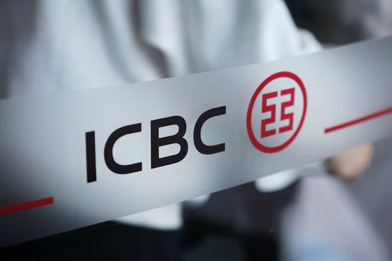 The logo of Industrial and Commercial Bank of China (ICBC) is pictured at the entrance to its branch in Beijing