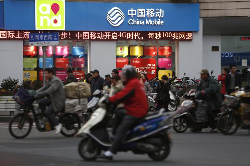 A China Mobile office is seen in downtown Shanghai