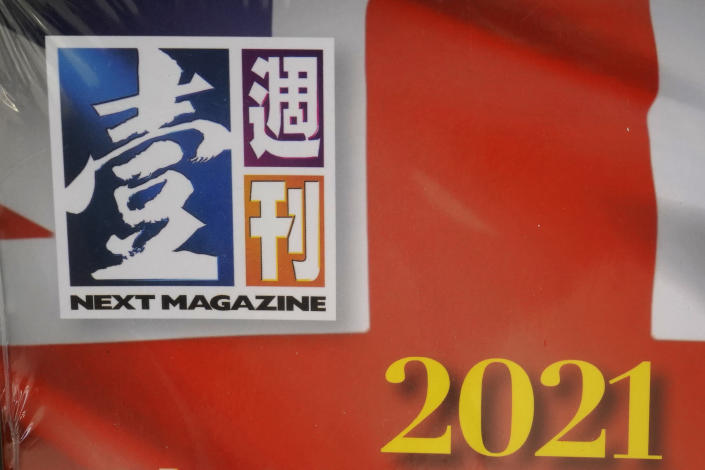 A copy of Next Magazine, owned by Jimmy Lai, is displayed for sale at a newsstand in Hong Kong, Monday, May 17, 2021. The Hong Kong stock exchange on Monday halted the trading of Next Digital shares, days after authorities froze assets belonging to its founder Jimmy Lai. Next Digital said in a filing that it requested the halt after authorities announced that it had frozen Lai's assets Friday. Next Digital publishes pro-democracy tabloid Apple Daily, and the company was founded by Lai, its controlling shareholder. (AP Photo/Kin Cheung)