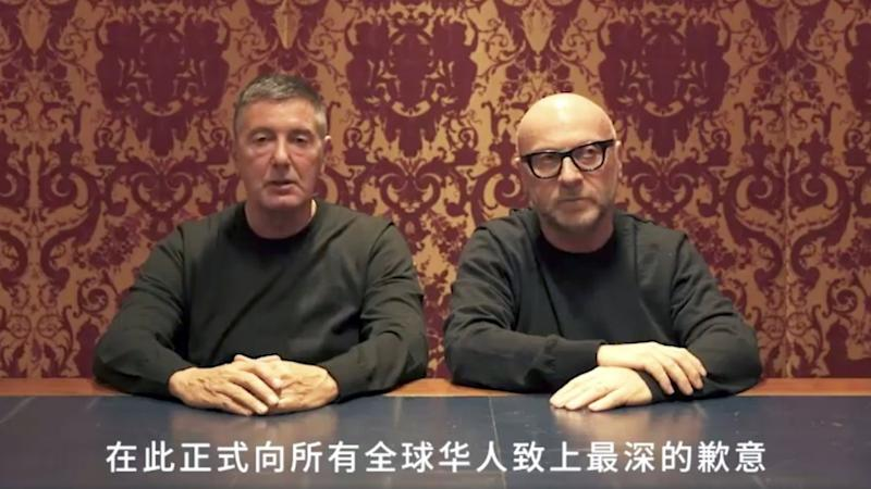 ee60388074ec Stefano Dolce and Domenico Gabbana beg for forgiveness from the Chinese  people. (Photo  YouTube)
