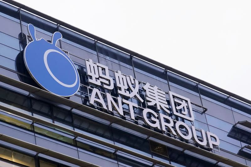 The logo of Ant Financial Services Group, Alibaba's financial affiliate