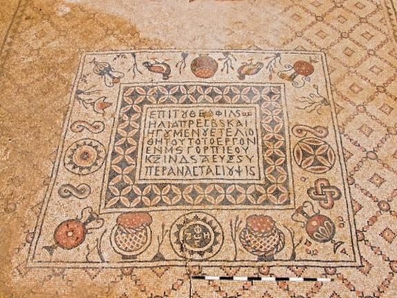 6th-Century Monastery with Elaborate Mosaics Unearthed in Israel