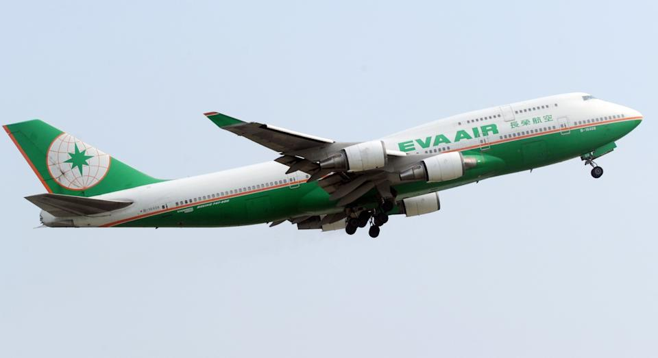 EVA Air's flights for singletons will cost £221 per ticket (Getty)