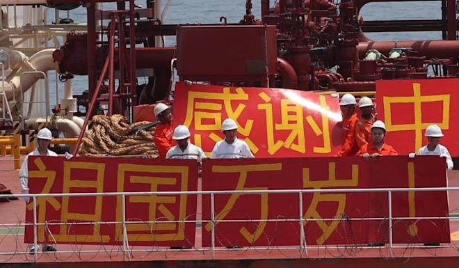 The captain of the tanker sent a request for an escort vessel as he guided his ship through the potentially hazardous Gulf of Aden. Photo: Weibo