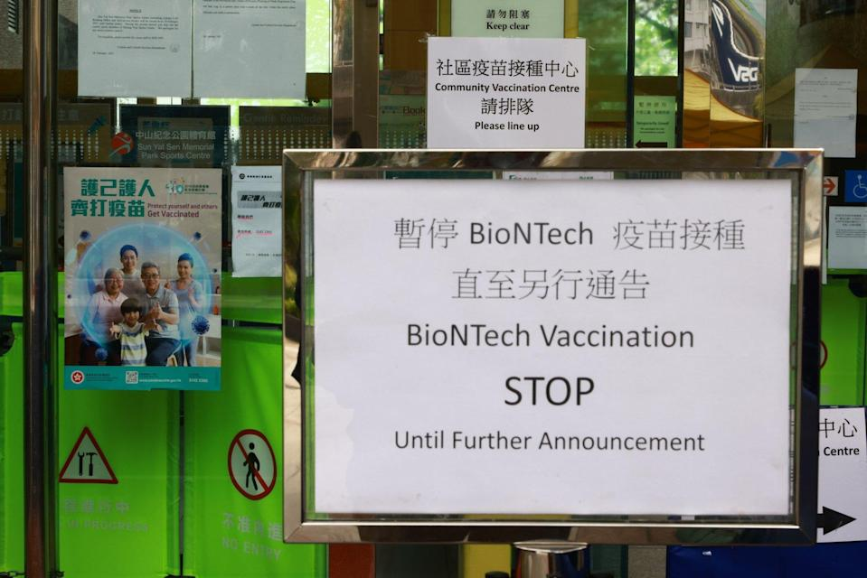 A notice outside the Sun Yat Sen Memorial Park Sports Centre in Sai Ying Pun, a day after Hong Kong announced the temporary halt of Covid-19 vaccinations from a single batch of BioNTech shots due to defects, on March 25, 2021. Photo: May Tse