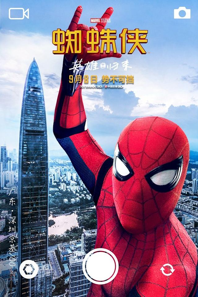 <p>Spidey swings by Shenzhen (credit: Sony/Marvel Studios) </p>