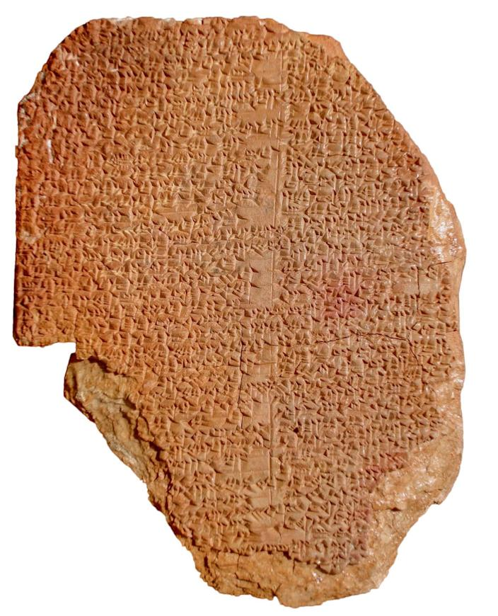 IMAGE: The Gilgamesh Dream Tablet (U.S. District Court Eastern District of NY)