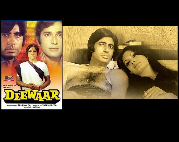 Parveen Babi and Amitabh Bachchan in Deewar