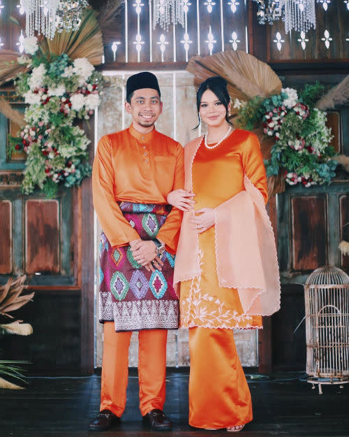 Ain and Amirul have been married for more than a year