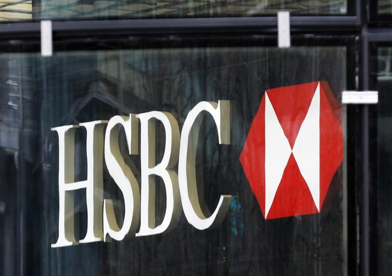 The logo of HSBC bank is seen at its office in the Canary Wharf business district of London
