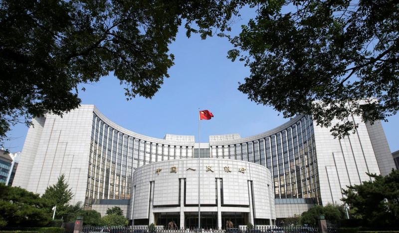 China's financial commission denies tax cut rumour during key economic meeting