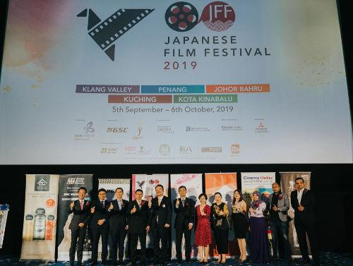 The organisers, sponsors and partners of the Japanese Film Festival 2019 in Malaysia.