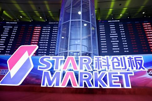 Star Market is styled on the US technology exchange Nasdaq. Photo: Reuters