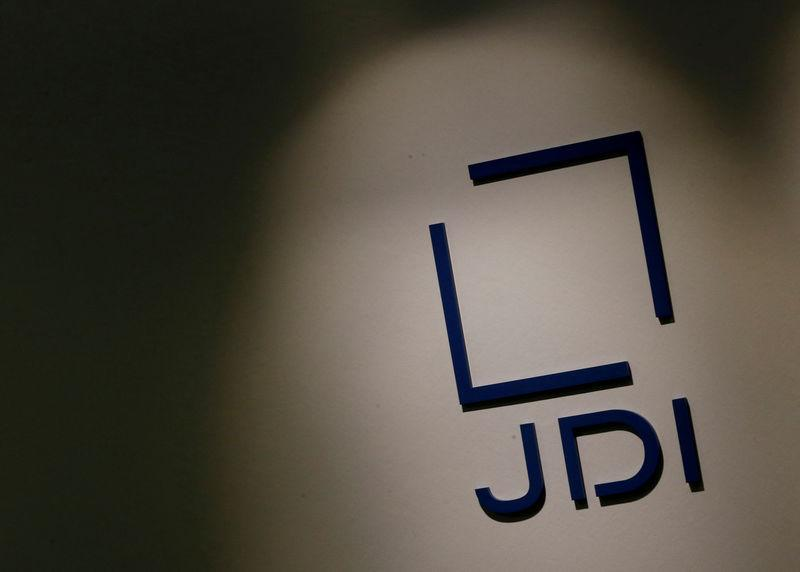 FILE PHOTO: Japan Display Inc's logo is pictured at its headquarters in Tokyo
