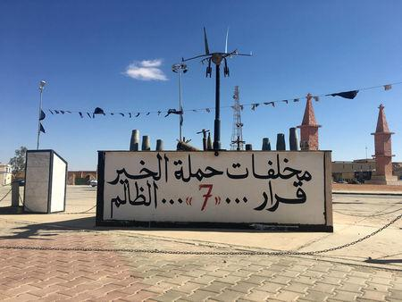War relics are seen in the Libyan town of Bani Walid