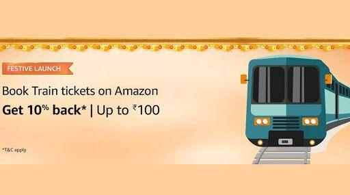 IRCTC Partners With Amazon For Train Ticket Booking; Here's How to Book Train Tickets Online On Amazon Website and Android App