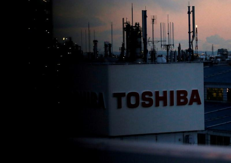 FILE PHOTO: The logo of Toshiba Corp. is seen at the company's facility in Kawasaki