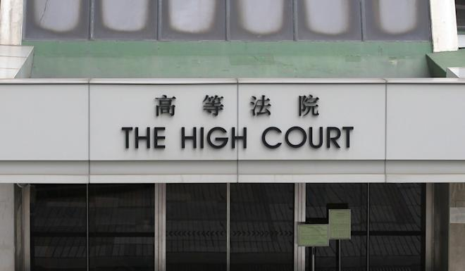 The High Court in Admiralty. Photo: Roy Issa