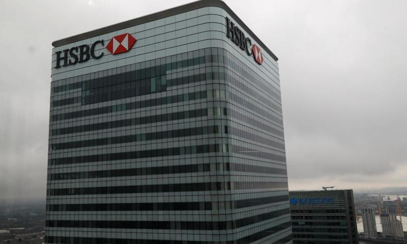 HSBC said it is to review security on its voice-access systems following the breach.