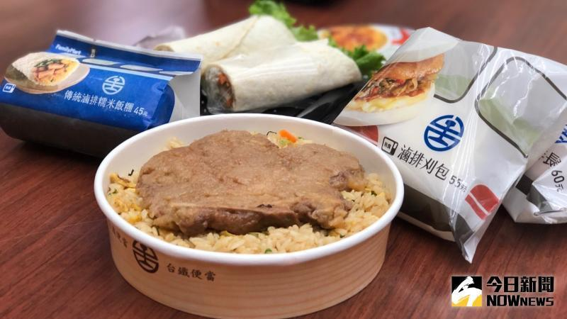 <p>Taiwan Railways Administration (TRA) announced Friday that it would resume selling food on the trains starting from June 7.(NOWnews)</p>