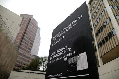 The Metropolitan Detention Center is seen after ICE immigration raids in Los Angeles