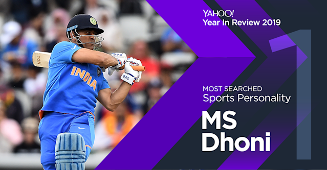 Whether for his 'slow' batting in the World Cup or speculation over his retirement or his involvement in the Amrapali case -- MSD was always in the news, and we think he kind of enjoyed it, too.