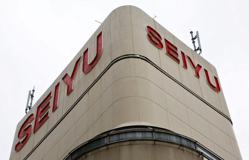 A logo of Seiyu is pictured at its chainstore in Tokyo