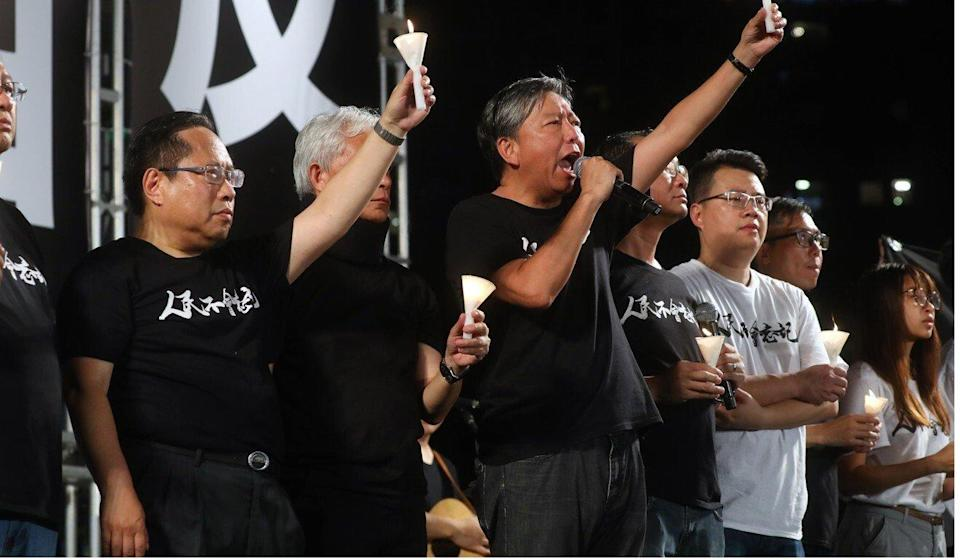 Alliance leaders on stage at the 2019 vigil in Victoria Park. Photo: Edmond So