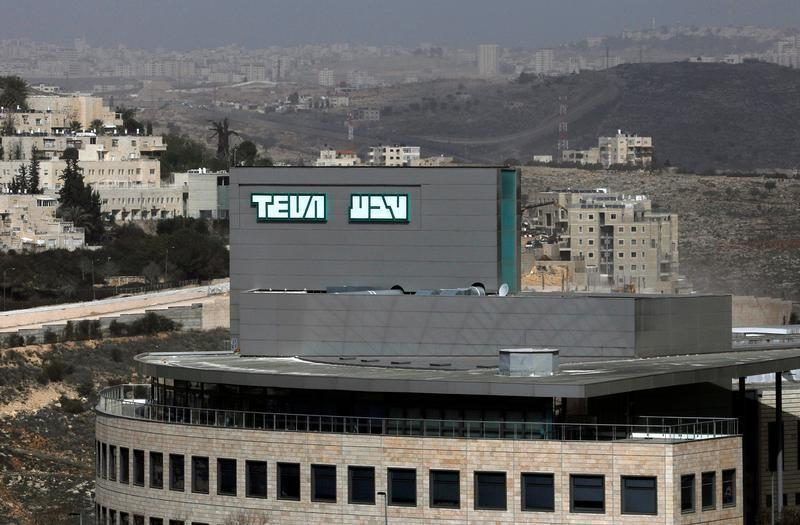 FILE PHOTO: A building belonging to Teva Pharmaceutical Industries, the world's biggest generic drugmaker and Israel's largest company, is seen in Jerusalem