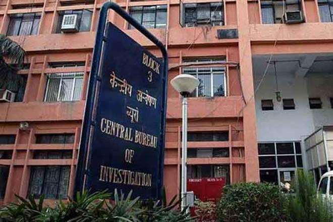 The move comes after a complaint lodged by Kanpur Zonal office of Bank of India.