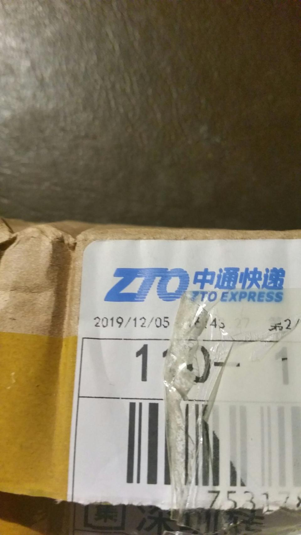 The package states it was sent on December 5 last year. Source: Facebook