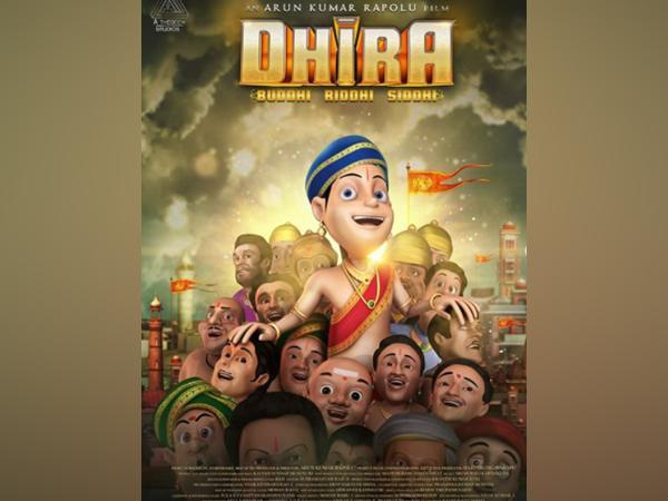 First look poster of animated film 'Dhira' (Image Source: Twitter)