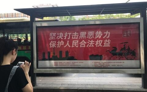 "One of the anti-crime banners in Xuzhou which reads: ""Fight crime and eradicate vice; Stay clear of porn, gambling and drugs"" - Credit: Sophia Yan"