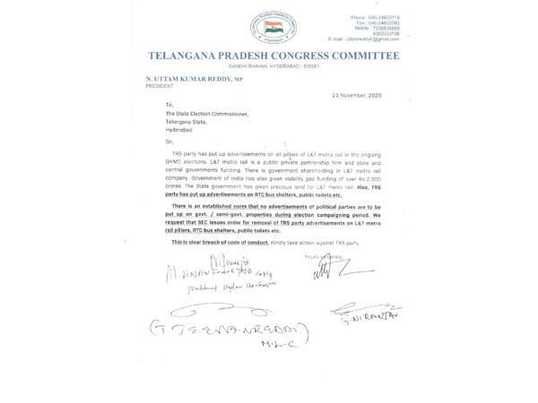 TPCC's letter to State Election Commission against TRS.